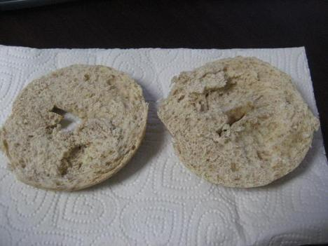 Sweet Wheat Bagel